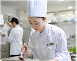 株式会社LEOC サンサンリゾート新栄の画像・写真